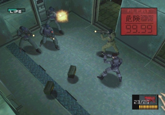 Metal Gear Solid - Alert