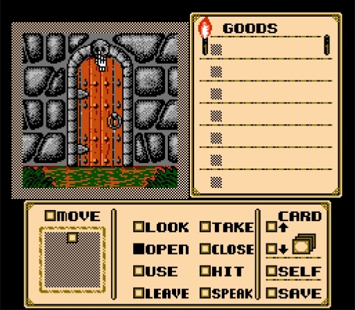 Shadowgate - Interface