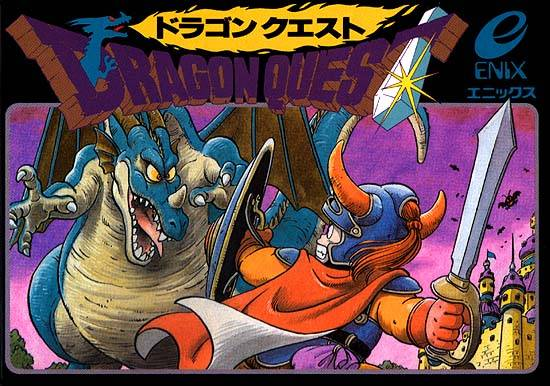 dragon-quest