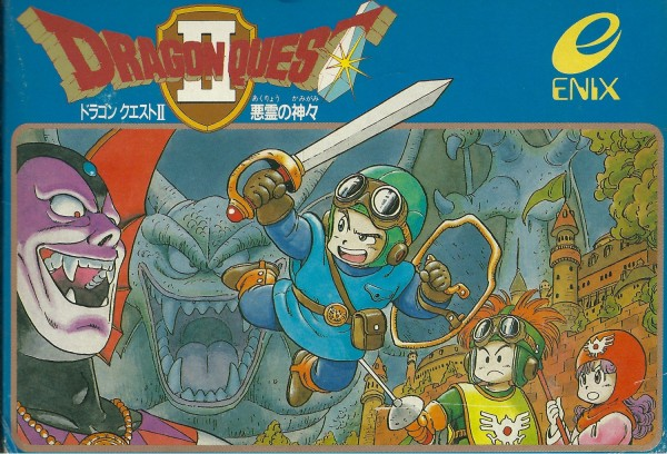 dragon-quest-2
