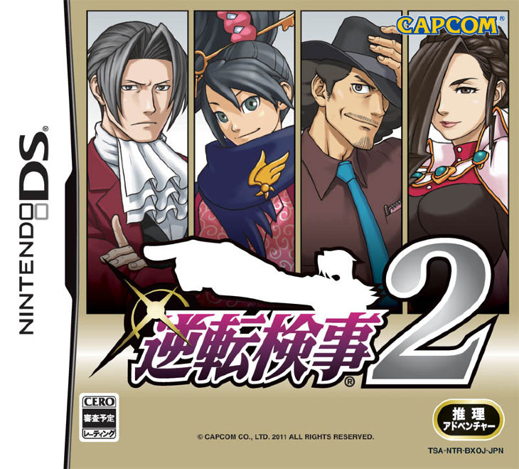 Ace Attorney Investigations Miles Edgeworth Prosecutor S Path